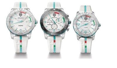 Bianchi Horloge Timepiece 43mm